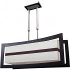 Lámpara de Techo CAPRICORNIO 2xE27 L.52xAn.15xAl.Reg.cm Wengue/Cromo