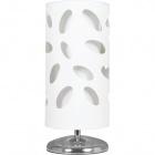 Table Lamp FRISIA 1xE27 H.31xD.14cm White