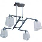 Ceiling Lamp MOLEDO square 4xGU10 L.40xW.40xH.Reg.cm Chrome