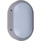Aplique AMAZONAS grande IP54 1xE27 L.18,5xAn.9xAl.28cm Aluminio + Policarbonato (PC) Gris