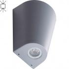 Aplique GANGES IP54 2xGU10 L.12,5xAn.9xAl.15,5cm Metal+Vidrio Gris