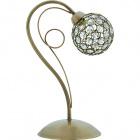 Table Lamp KEGAN 1xG9 L.13xW.23xH.33cm Antique Brass