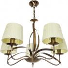 Ceiling Lamp DETROIT 5xE14 H.Reg.xD.60cm Antique Brass/Beije