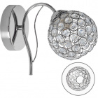 Wall Lamp Balbina 1xE27 L.13xW.24xH.18cm Chrome