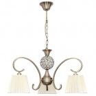 Lámpara de Techo PANAMA 3xE14 Al.Reg.Cuero/Beije