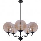 Ceiling Lamp ARAMIS 5xE27 H.Reg.xD.85cm Cognac