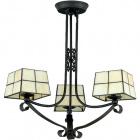 Ceiling Lamp PARIS 3xG9 H.55xD.55cm Glass Brown