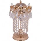 Table Lamp ALCINA 2xE14 H.31xD.18cm Gold