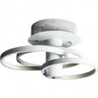 Lámpara de Techo SAMANTHA 1x63W LED 6395lm 3000K An.52Al.25cm Blanco