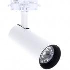 Track Spotlights ADONIS 1x25W LED 1600lm 2700K 24° L.8xW.7xH.22cm Aluminium White