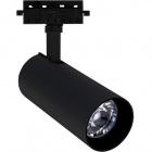 Track Spotlights ADONIS 1x25W LED 1600lm 2700K 24° L.8xW.7xH.22cm Aluminium Black