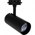 Track Spotlights ADONIS 1x35W LED 2200lm 2700K 24° L.8xW.8xH.24cm Aluminium Black