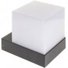 Aplique AVE IP54 1x7W LED 545lm 4000K L.11xAn.15xAl.13,5cm Antracita/Blanco
