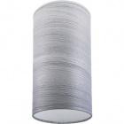 Lampshade ROMENO round fabric Sari with fitting E14 H.26,5xD.14cm Grey