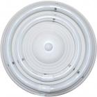 Plafond CIRCE round 1xG10q T9 circ.+1x40WG10q (T9 circ.) H.9xD.46cm White