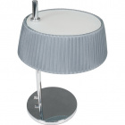 Table Lamp ASTRID 1xE14 L.25xW.25xH.35cm Grey