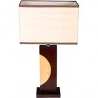 Table Lamp ALKA rectangular 1xE27 L.36xW.18xH.63cm Brown/Beije
