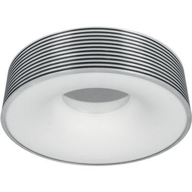 Plafond BAYEUX redondo 1xG10q T5 circ. Alt.12xD.45cm Alumínio/Castanho
