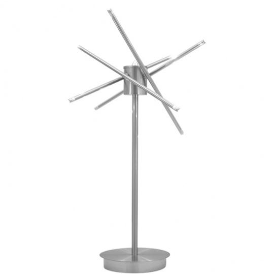 Table Lamp CARMEN 8xG4 12V H.71xD.30cm Satin Nickel